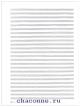 Партитурная бумага 4 листа. 24 линейки. Формат А3.